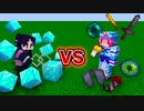 【マイクラ】まな板vs食べると最強になる世界!勝つのはどっち!?【ゆっくり実況/マインクラフト/Minecraft/まいくら】