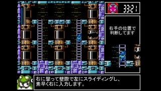 ロックマン5 RTA 36分23秒 後編 【ゆ