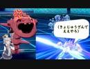 【ポケモン剣盾】マキ六花がハガネールで遊んでるだけ【CeVIO実況】