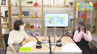 【月額会員限定】西田望見・奥野香耶のず~ぱらだいす 第220回おまけ動画