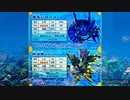 【オレカバトル】海王 × 神海帝 マッシュアップ