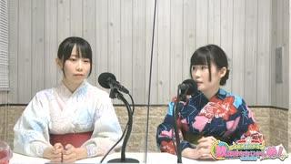 飯塚麻結と田中音緒の放課後ななじかんめ!#4前半