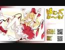 【東方アレンジ丸】ぱにっくが~る!【U.N.オーエンは彼女なのか?】