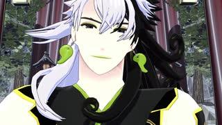 【Fate/MMD】自作蘆屋道満2臨で 踊