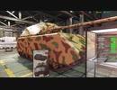 【tank mechanic simulator】戦車博物館完成記念