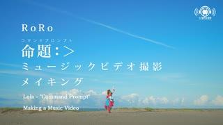 【公式】白き鋼鉄のX(イクス)2 主題歌『