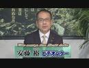 【安藤裕】総裁選で広まるPB黒字化の有害無益、令和に「平...