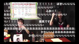 ゲスト田澤茉純 第19回 古賀葵の羽ばたけ!!ゆめきぼ学園 後半