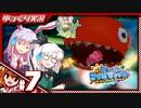 【ゆっくり実況】ダマされて島掃除!?「スーパーマリオサンシャイン」#7