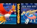 【ポケモン剣盾】好きポケランクマッチ その118 冠の雪原S21