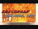 【MineCraft】前略 はじめてのBTW:3【Voiceroid実況プレイ】