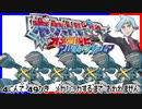 ポケモン全77匹メガシンカさせるまで終われない旅 Part12【ORAS】