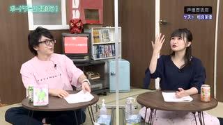 【会員価格】ゲストは相良茉優さんが登場!! 阿部敦の声優百貨店#102<後編>