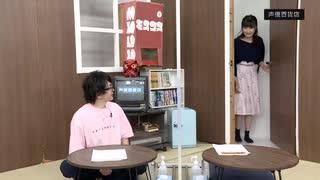 【ダイジェスト】ゲストは 相良茉優さんが登場!! 阿部敦の声優百貨店#102