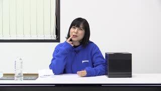 津田のラジオ「っだー!!」2021年9月22日