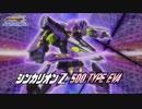 [挿入歌入り]新幹線変形ロボ シンカリオンZ 500 TYPE EVA 変形シーン