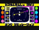 【物理演算】戦車タイマン対決トーナメント予選【Algodoo】