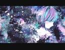 【オリジナル曲】泡沫と実弾