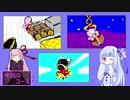 30秒録画で頑張るマリオメーカー2 Part7【A.I.VOICE実況プレイ】