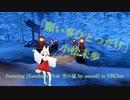 [ビートセイバー] 願い事ひとつだけ (小松未歩 featuring [Kazahana Peak 雪の嵐 by smead] in VRChat)