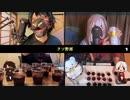 へべれけジャンキー/ AkirA&神風ルキ