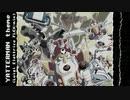 ヤッターマン リミックス - Yatterman theme (Luigi Elettrico FLEX-remix) [2020]