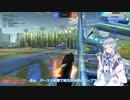 【Rocket League】車で超次元サッカー#3【ゆっくり実況&VOICEROID実況】