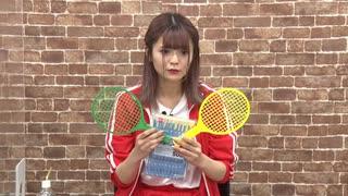 【ゲスト:紡木吏佐】佐倉薫の 絶対Knee! 勝ち取ります #8 (前半)