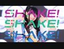 【りりり】内田雄馬「SHAKE!SHAKE!SHAKE!」【踊ってみた】