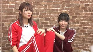 【ゲスト:紡木吏佐】佐倉薫の 絶対Knee! 勝ち取ります #8 (後半)
