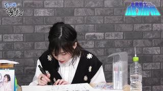 【居残り動画】青山吉能の可能性に挑戦! 第28回 プレゼン資料作成編
