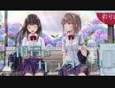 雨音のカンタータ / n-s-lab (東北きりたんオリジナル曲)