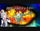 【ポケモン剣盾】マキ六花がレックウザで遊んでるだけ【CeVIO実況】