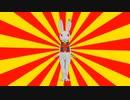 ボロ)アパートに宇宙人~ウサギ星人の地球侵略Vlog.9