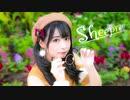 【足太ぺんた】Sheepret! 踊ってみた【オリジナル振付】