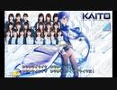 自制MV KAITO V3 COVER-讨厌讨厌星人