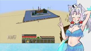 熱砂のイタコと雑草と#8