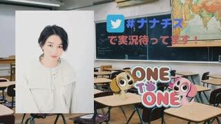 【会員限定版】「ONE TO ONE ~ナナメ後ろの席のチスガさん~」第033回