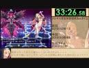 【エロゲRTA】再走_祓魔少女シャルロット ラスボス撃破RTA_33分30秒48 Part2/2