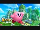 【Switch新作】カービィ初の3Dアクション 『星のカービィ ディスカバリー』【Nintendo Direct 2021.9.24】