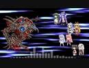 【歌うボイスロイド】最後の闘い【FF4】