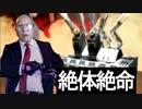 【市川爆発】77歳元爆弾処理班の親爺、爆弾エンジンを解体する