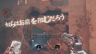 末柄・三浦のSTREAMERS集会所 最新タイトル『DEATHLOOP』で遊んでみた!