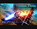 【VersionThree-IR-】最高のロボゲーを作る!【ゲーム制作】#06.ブーストインパルス