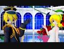【鏡音リンレン】橙ゲノム【MMD】【1080p-60fps】カバーver 【合わせてみた】