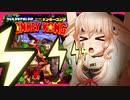 【めめめ2021】悲鳴、鳴き声まとめ【スーパードンキーコング】