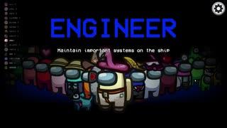 【Among Us】はじめてのエンジニア!【ふ