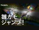 0829B【カルガモ親子の子育て 雛鳥ジャンプ】ハクセキレイの捕食。カラスとカワウ。スズメが田んぼの稲、新米を食べる。キジバト。鶴見川水系でコンデジ野鳥撮影 #身近な生き物語 #カルガモ親子 #スズメ