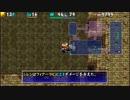 【風来のシレン4 plus】持ち込みなしでストーリーダンジョン攻略に挑戦 #2 - 3  [PSP]