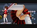 【MMD】橙ちゃん ダンスゲームに挑戦!【Ray-MMD1.52 ぱんつ注意】